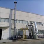 喷淋塔和活性碳组合